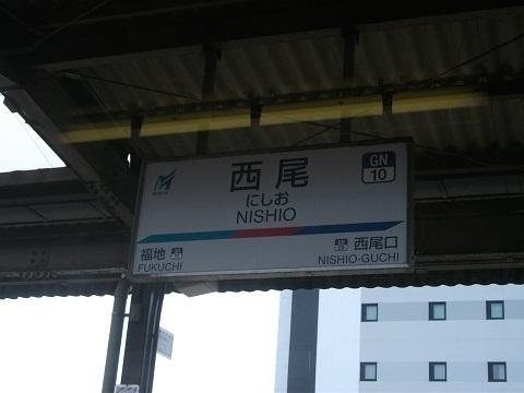 mt-nishio-1.jpg
