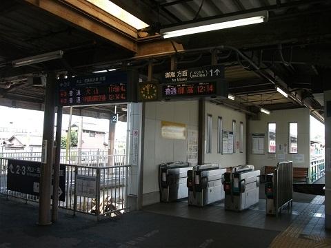 mt-shinkani-1.jpg