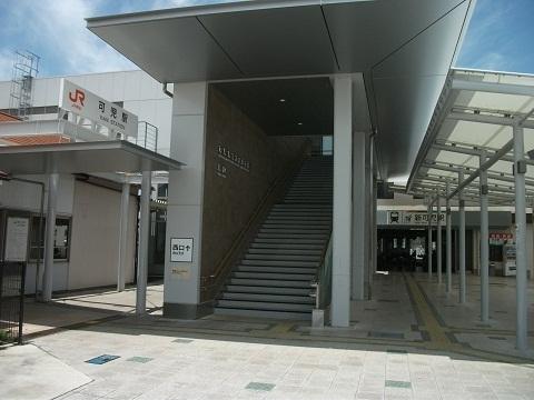 mt-shinkani-2.jpg