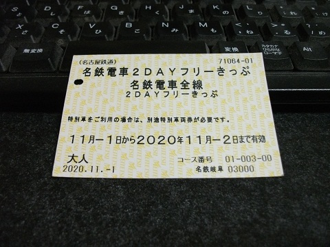 mt-ticket-3.jpg