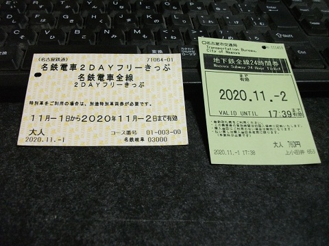 mt-ticket-4.jpg