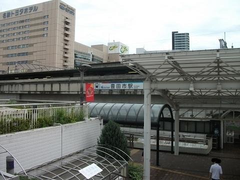 mt-toyotashi-2.jpg