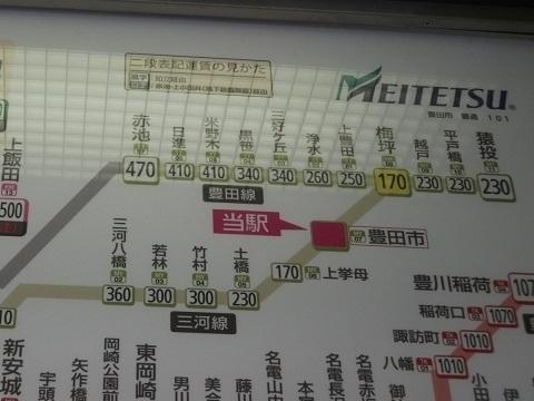 mt-toyotashi-3.jpg