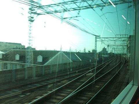 mt-tsushima-1.jpg