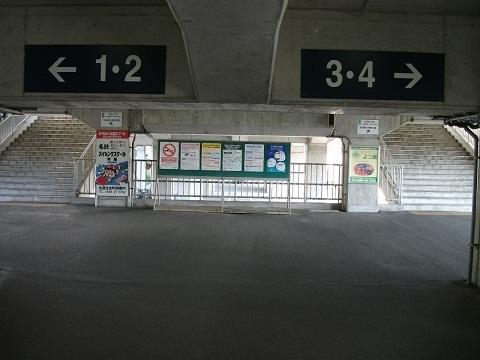 mt-utsumi-10.jpg