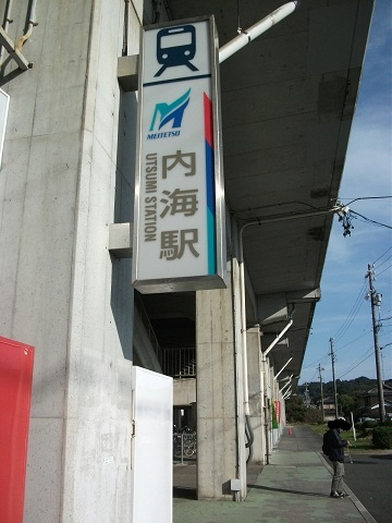 mt-utsumi-11.jpg