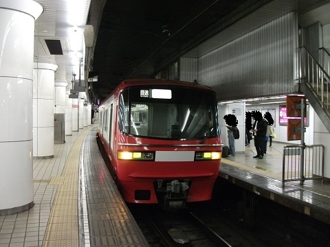mt1200-6.jpg