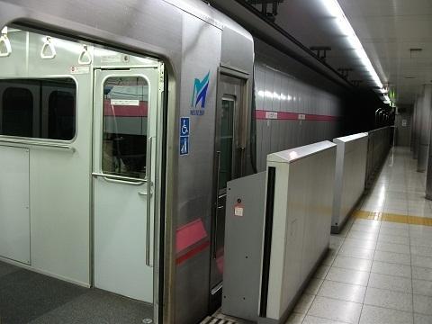 mt300-4.jpg