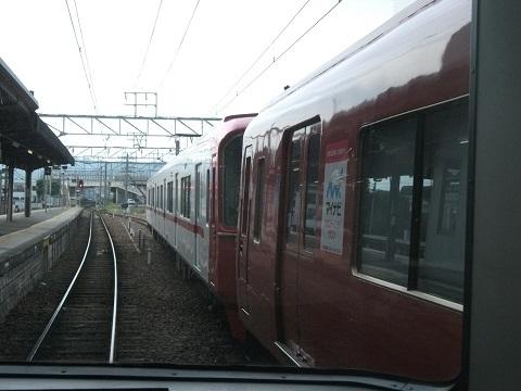 mt3500-4.jpg
