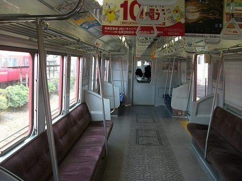 mt6000-3.jpg