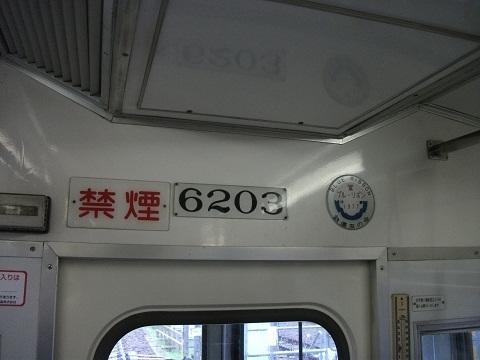 mt6000-8.jpg