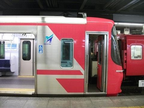 mt9500-2.jpg