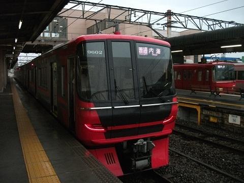 mt9500-4.jpg