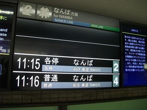 nk-tengachaya-4.jpg