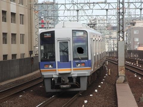 nk1000-14.jpg