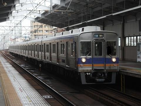 nk6200-2.jpg