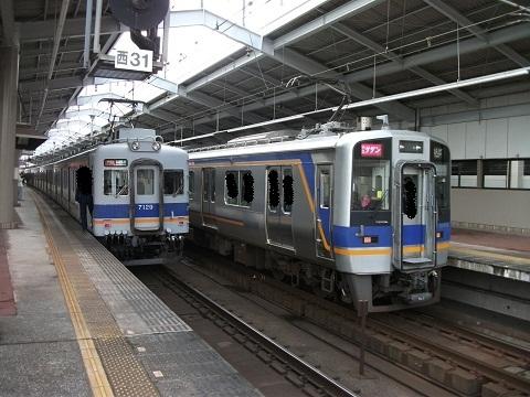 nk7100-12.jpg