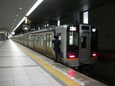 nk8300-5.jpg