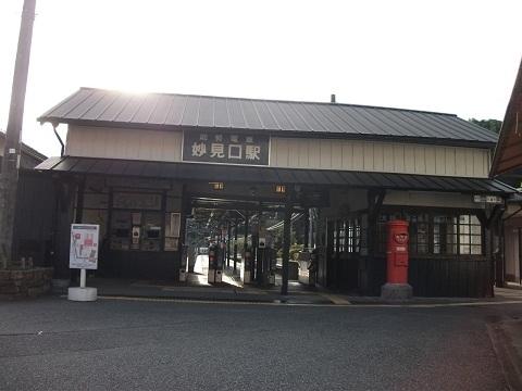ns-myokenguchi-1.jpg
