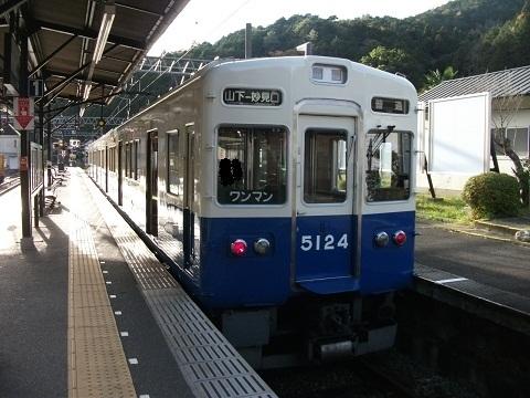 ns5124-1.jpg
