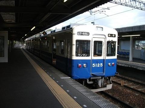 ns5125-1.jpg
