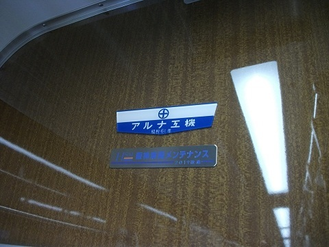 ns7201-2.jpg