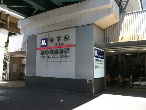 os-nishinakajimaminamigata-1.jpg