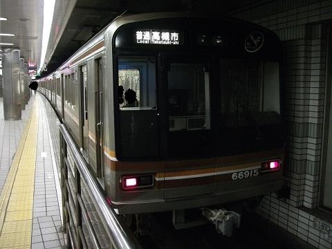 os66-20.jpg