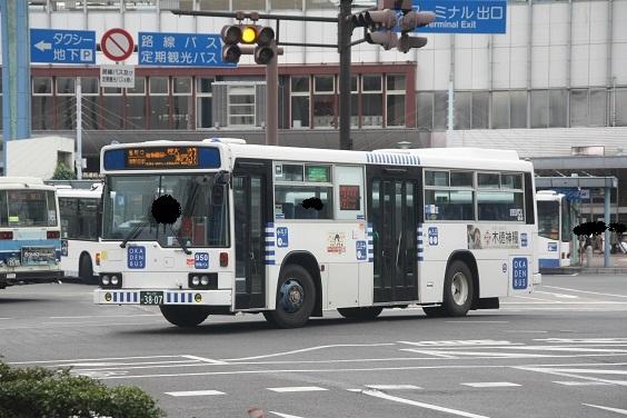 oth-bus-114.jpg