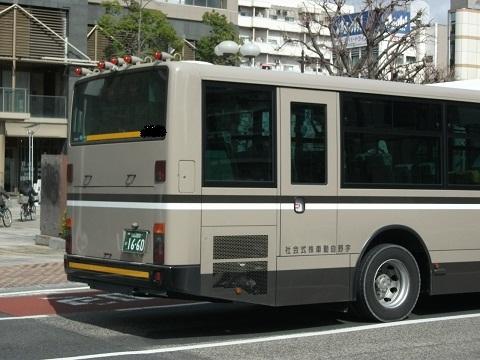 oth-bus-117.jpg