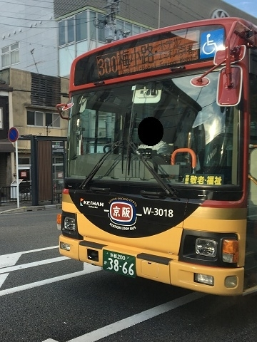 oth-bus-120.jpg