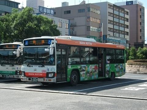 oth-bus-121.jpg