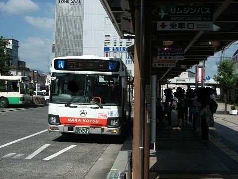 oth-bus-123.jpg