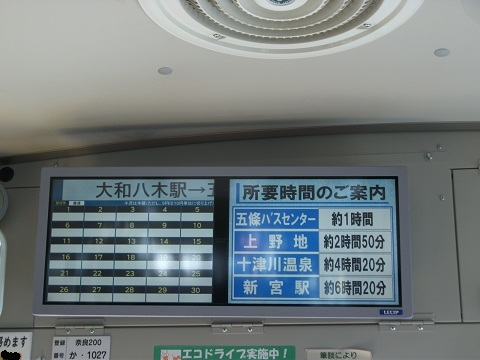 oth-bus-125.jpg