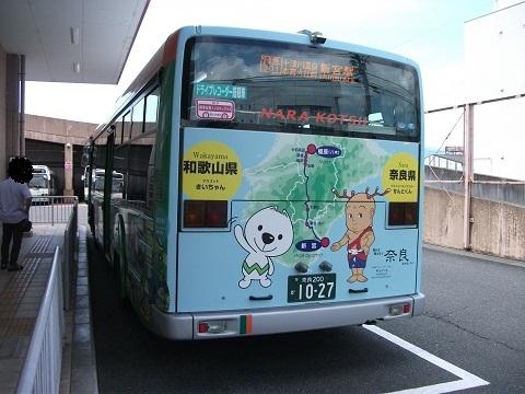 oth-bus-133.jpg