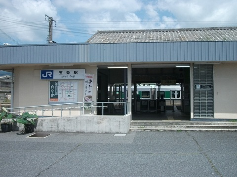 oth-bus-136.jpg