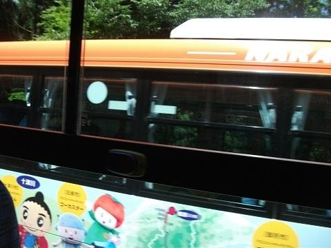 oth-bus-140.jpg
