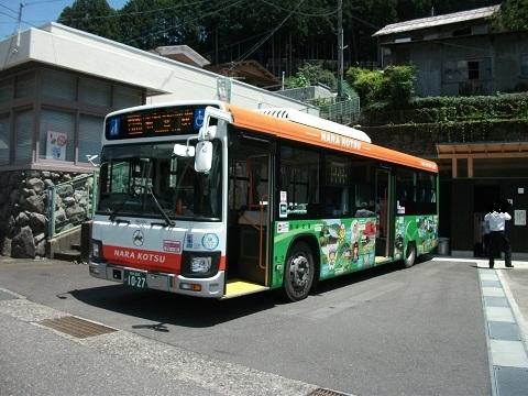 oth-bus-141.jpg