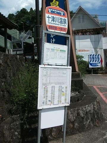 oth-bus-148.jpg