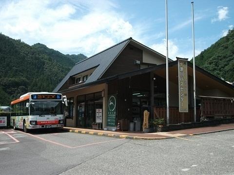 oth-bus-151.jpg