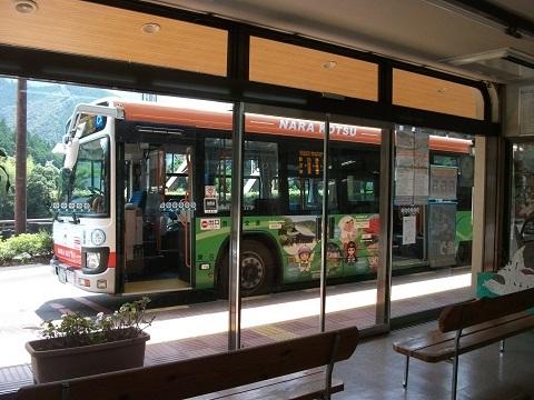 oth-bus-152.jpg
