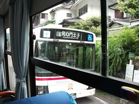 oth-bus-156.jpg