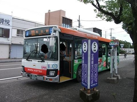 oth-bus-161.jpg