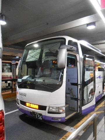 oth-bus-167.jpg