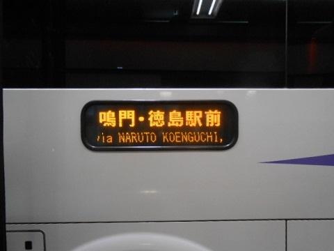 oth-bus-168.jpg