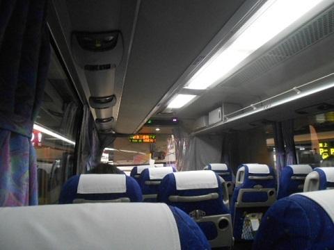 oth-bus-169.jpg