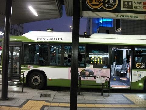 oth-bus-170.jpg