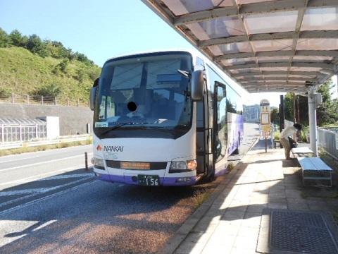 oth-bus-175.jpg