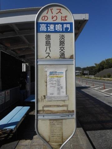 oth-bus-176.jpg