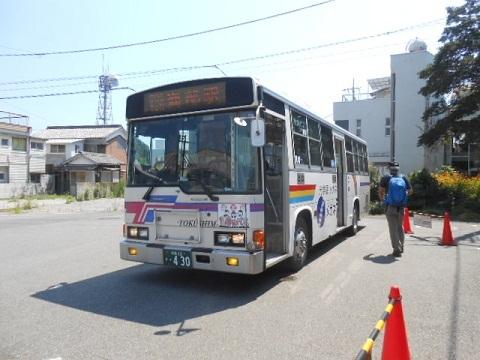 oth-bus-177.jpg